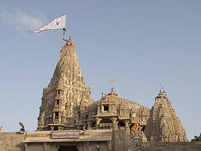 Dwarkadhish Temple, Nathdwara