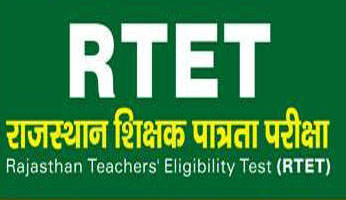 Rajasthan Teachers Eligibility Test RTET