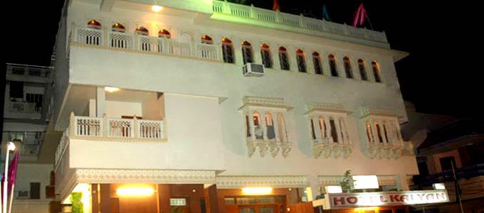 Hotel Kalyan Jaipur