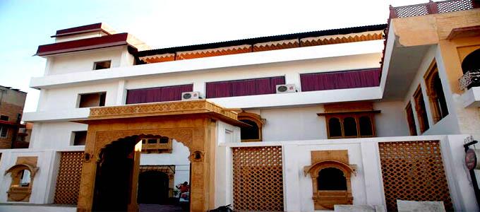 Hotel Megh Niwas Jodhpur