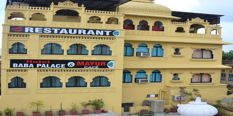 Hotel Baba Palace, Udaipur