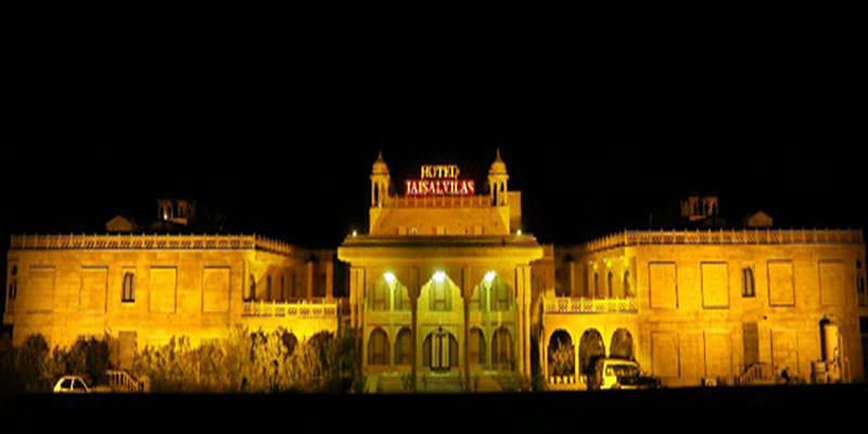 Hotel 3 Palms Jaisal Vilas Jaisalmer