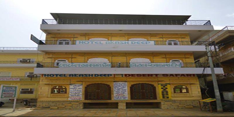Hotel Akashdeep Jaisalmer