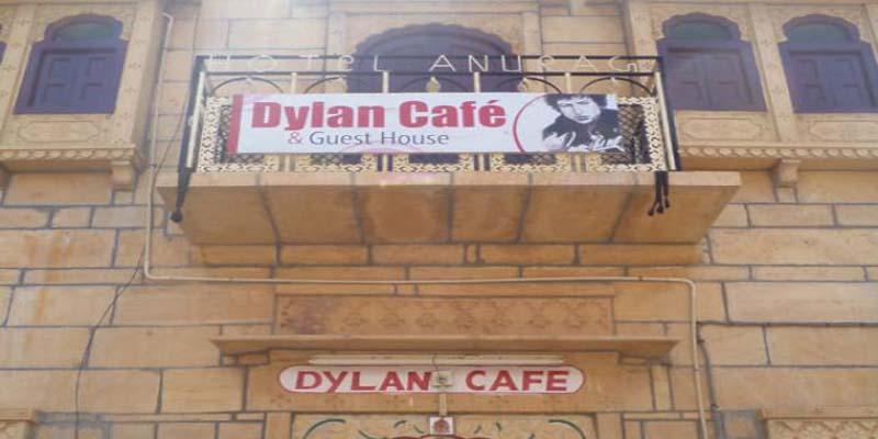Hotel Dylan Jaisalmer
