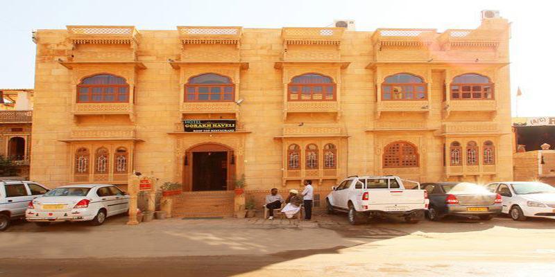Hotel Gorakh Haveli Jaisalmer