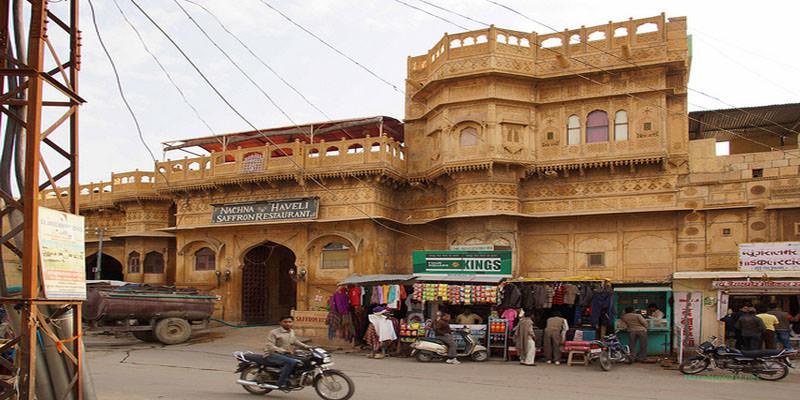 Hotel Nachana Haveli Jaisalmer