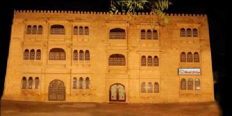 Hotel Priya Jaisalmer