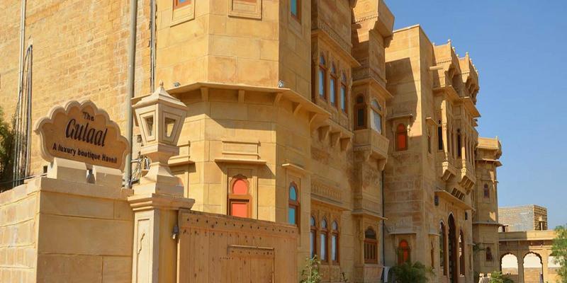 Hotel The Gulaal Jaisalmer