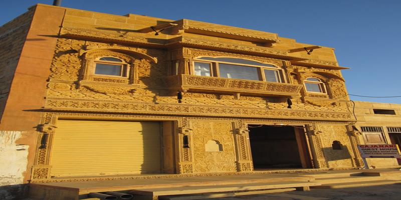 Hotel Gajanand Guest House Jaisalmer