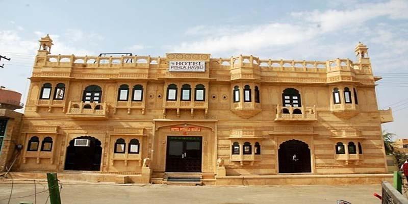 Hotel Pithla Haveli Jaisalmer