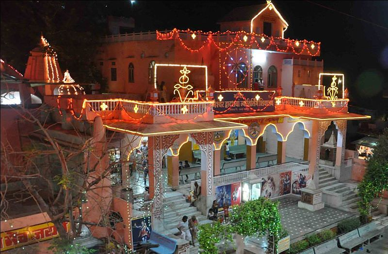 Ghushmeshwar jyotirlinga