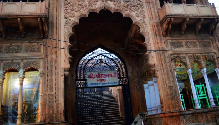 Laxman Mandir in Bharatpur